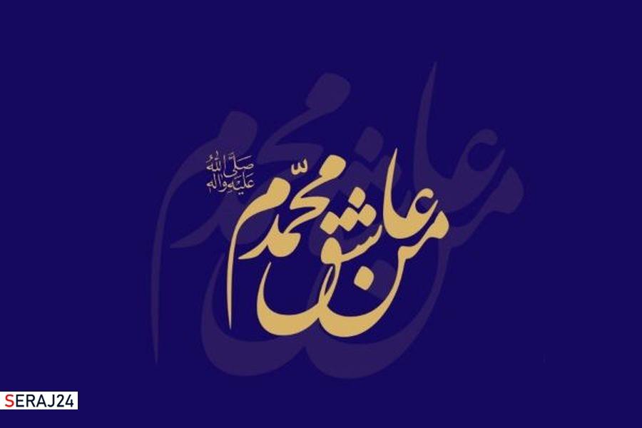 بهترین و بدترین قلبها از منظر خاتم النبیین (ص)