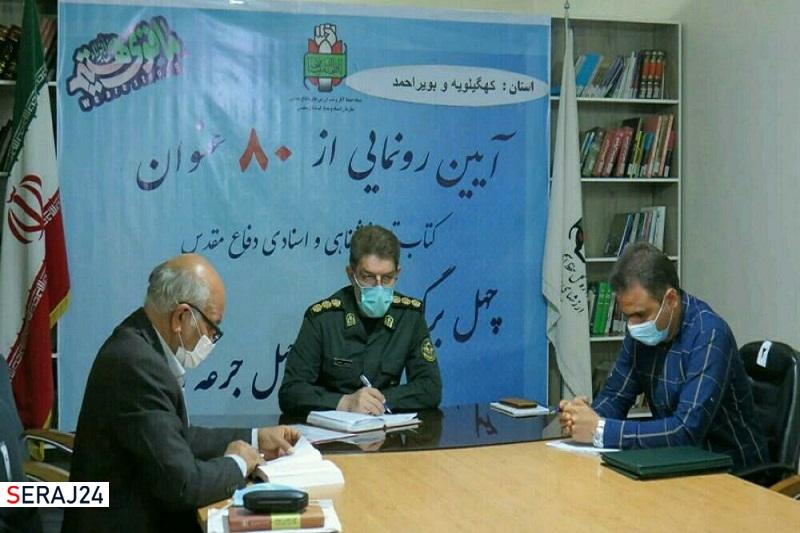 برگزاری مراسم رونمایی از ۲ عنوان کتاب تاریخشفاهی رزمندگان خوزستان در اهواز