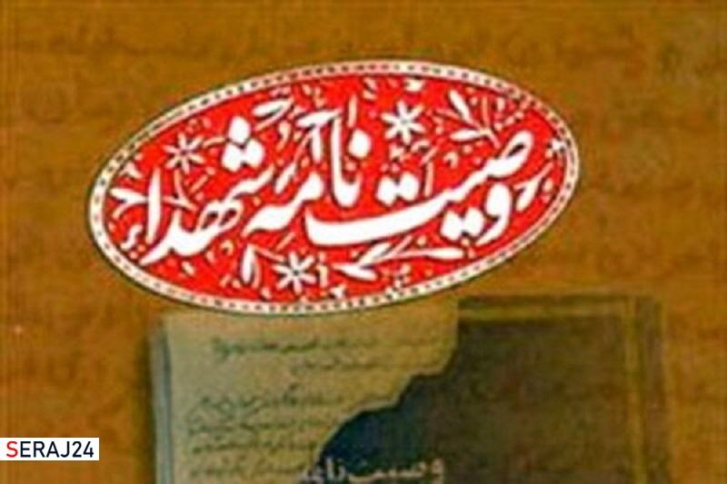 هدف صدور انقلاب اسلامی به جهان است