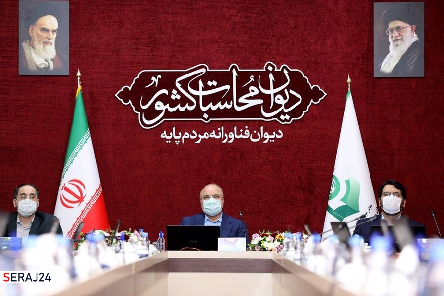 تشکر رئیس مجلس از دیوان محاسبات جهت ارائه سریع و دقیق گزارش تفریغ بودجه ۹۸