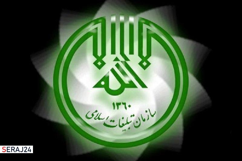 ۱۲ پروژه سازمان تبلیغات اسلامی در خوزستان افتتاح شد