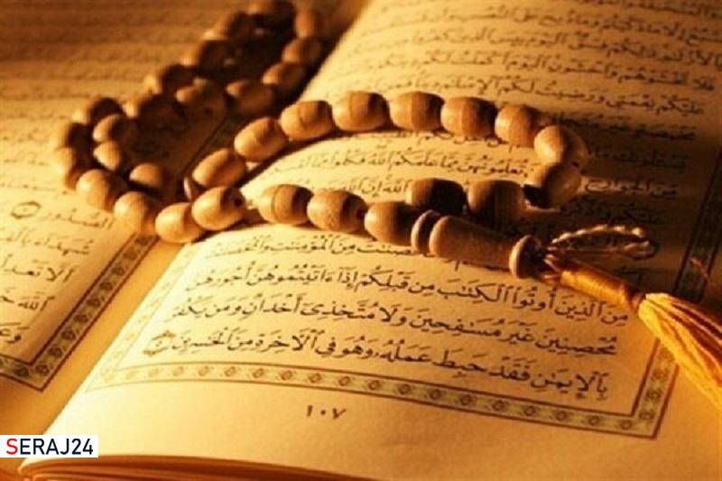 آزمون قرآن و عترت در لامرد به صورت مجازی برگزار میشود