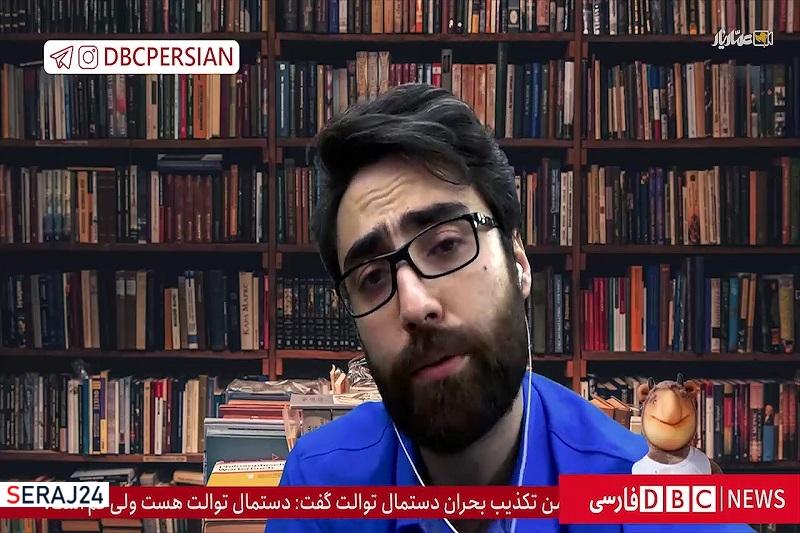 ویدئو/بخش خبری دیبیسی فارسی