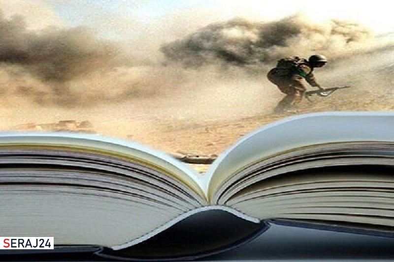 ۴۰ عنوان کتاب در دومین کنگره ملی شهدای یزد تالیف شد