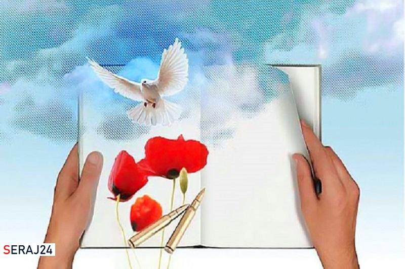 برگزاری کنگره شعر دفاع مقدس و ادبیات پایداری در مازندران و کرمان