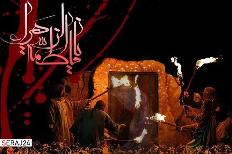 مراسمات عزاداری فاطمیه در ارومیه به صورت مجازی برگزار میشود
