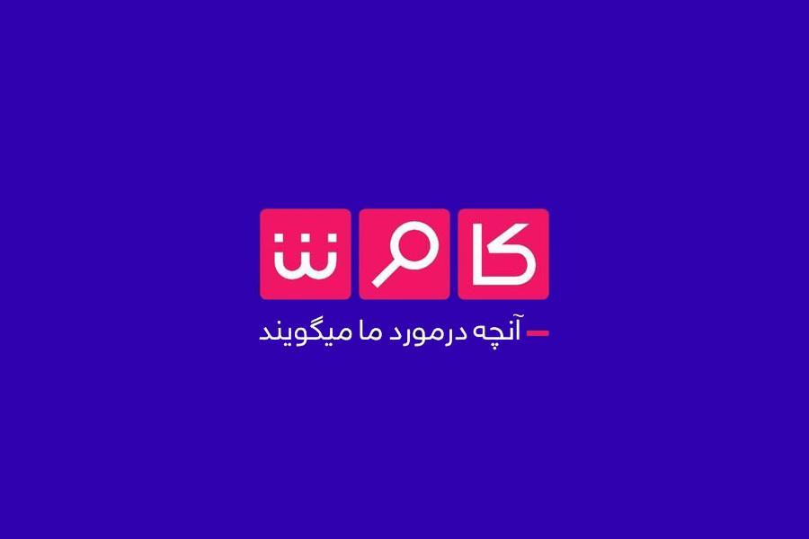 ویدئو/روایت شبکه الجزیره از پیامی که ایران از جزایر خلیج فارس ارسال کرد