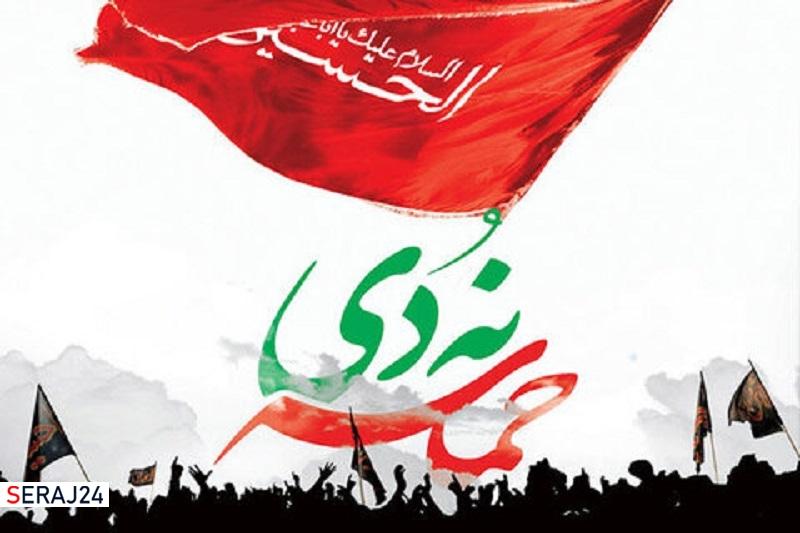۹ دی، آیینه تمام نمای بصیرت، بیداری و هوشیاری ملت ایران است
