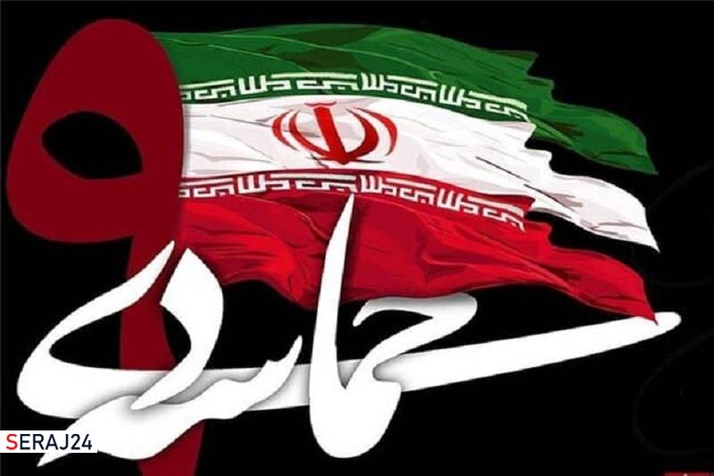 مراسم حماسه ۹ دی در سراسر خوزستان برگزار میشود