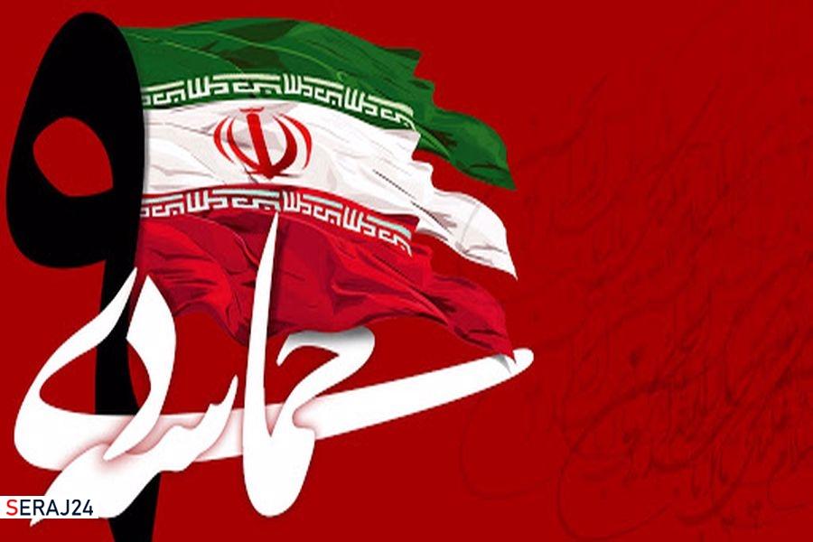 ۹ دی روز تجلی ایستادگی به پای آرمانهای انقلاب اسلامی بود