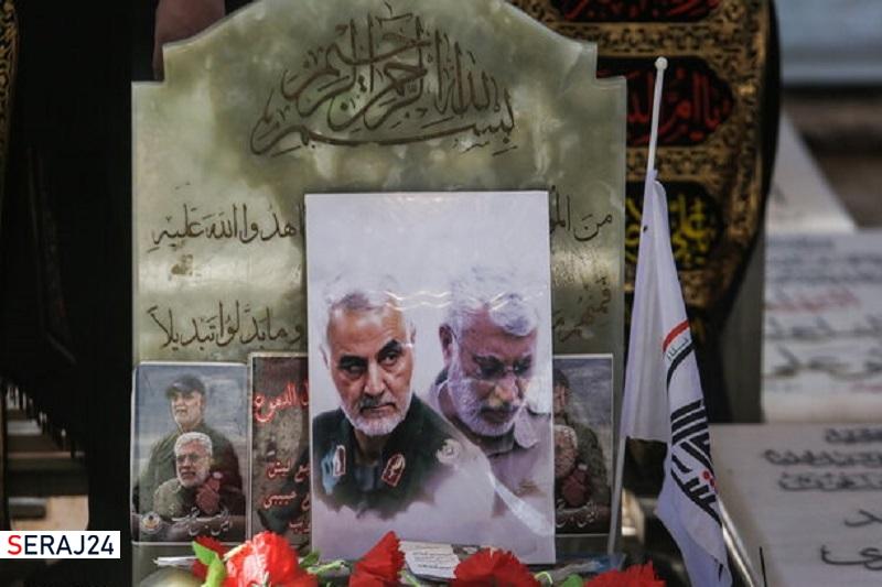 پخش مستند «ابومهدی المهندس» از رادیو تهران