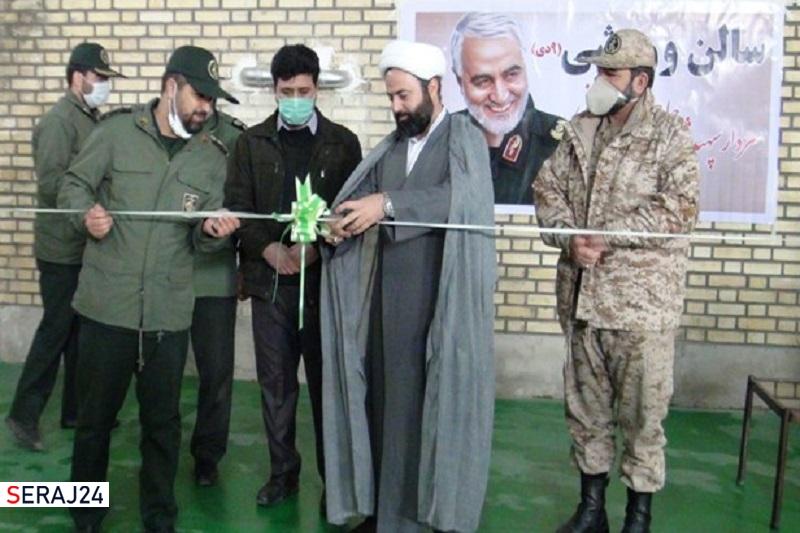 سالن ورزشی شهید سلیمانی در سقز افتتاح شد
