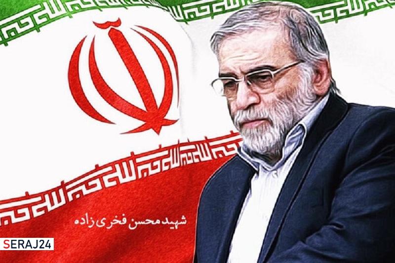 پخش مستند «تهران میدان شهداء» ویژه چهلمین روز شهادت شهید فخریزاده