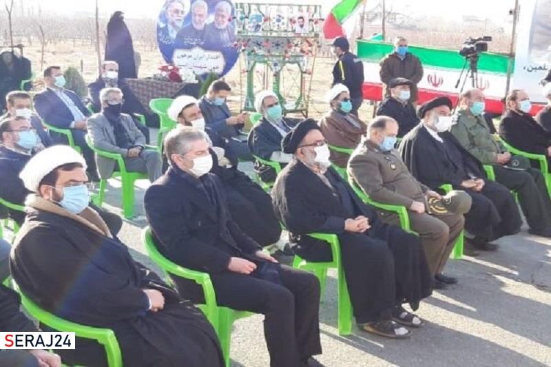 مراسم بزرگداشت شهید «محسن فخری زاده» در آبسرد برگزار شد