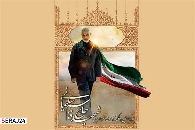 ارسال بیش از ۴۷۰ اثر به جشنواره «ملت امام حسین (ع)»