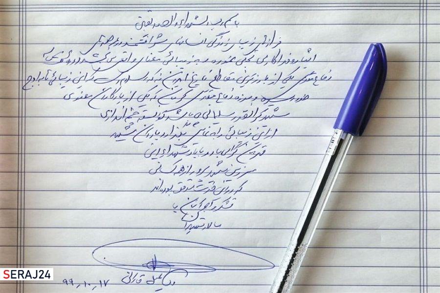 متن یادداشت فرمانده نیروی قدس در دفتر یادبود موزه دفاع مقدس کرمان