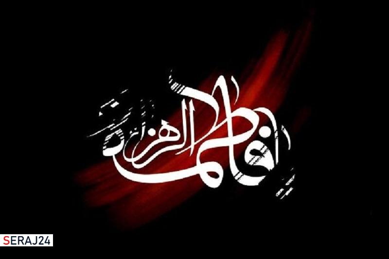 تغییر کنداکتور شبکه نسیم در ایام شهادت حضرت زهرا (س)