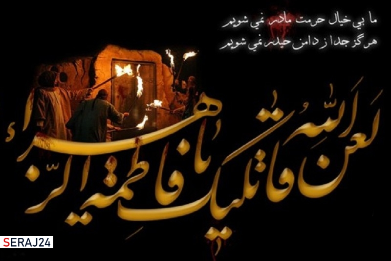 برگزاری مراسم شهادت حضرت زهرا(س) در ۵۰ مسجد و هیئت محوری بیجار