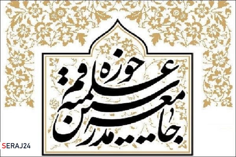 آستان قدس یک مجموعه فعال، تأثیرگذار و قدرت آفرین در دنیا است