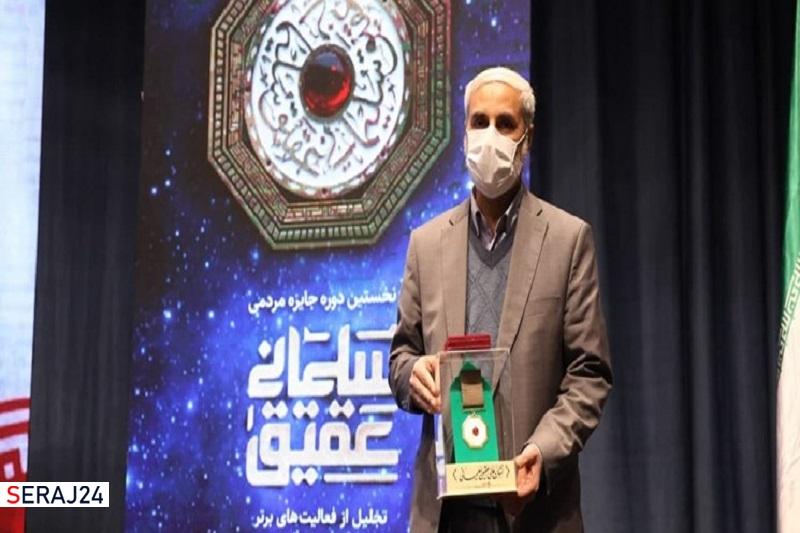 محمدمهدی ابوالحسنی، چهره مکتبی و جهادی سال شد
