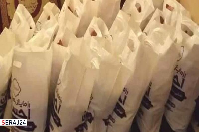 توزیع150سبد غذایی بین نیازمندان شیبکوه