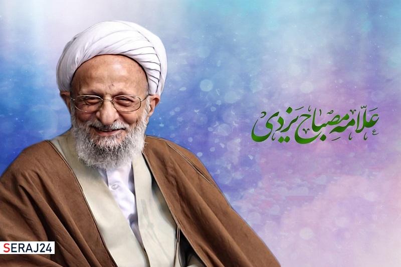 آمادگی سازمان تبلیغات برای نشر آثار آیت الله مصباح یزدی