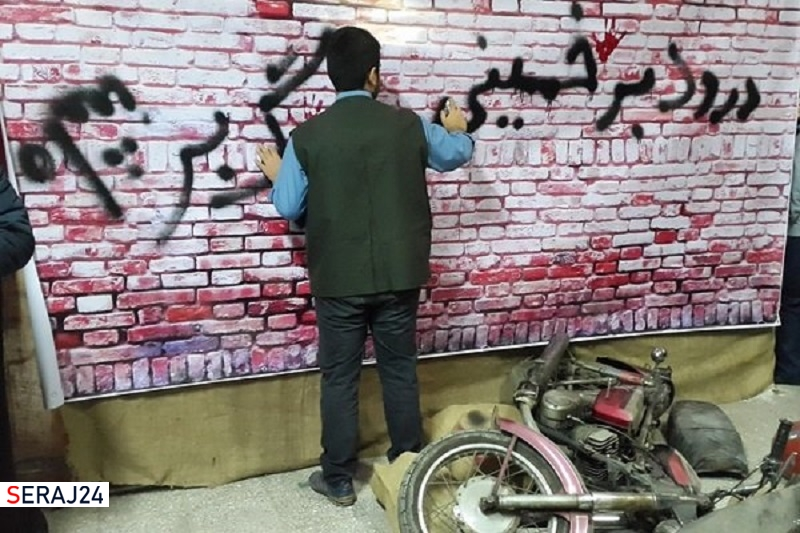 افتتاح نمایشگاههای مجازی مدرسه انقلاب روز ۱۳ بهمن