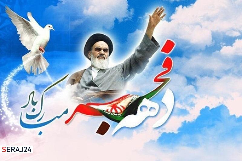 انقلاب اسلامی با وفاداری مطلق به آرمان ها وارد گام دوم شده است