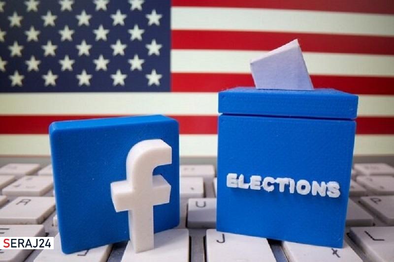 نظرسنجی فیس بوک از مردم درباره ممنوعیت ترامپ در این پلتفرم