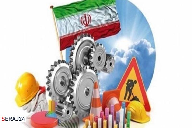 افتتاح ۱۳۹ تعاونی اشتغالزای بسیج سازندگی فارس