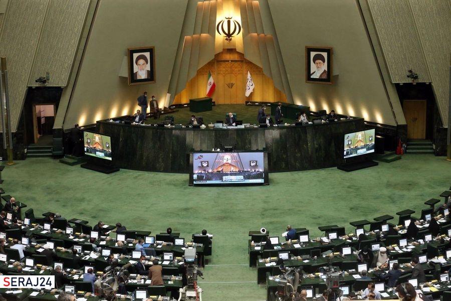 کلیات طرح شفافیت آراء در مجلس رد شد