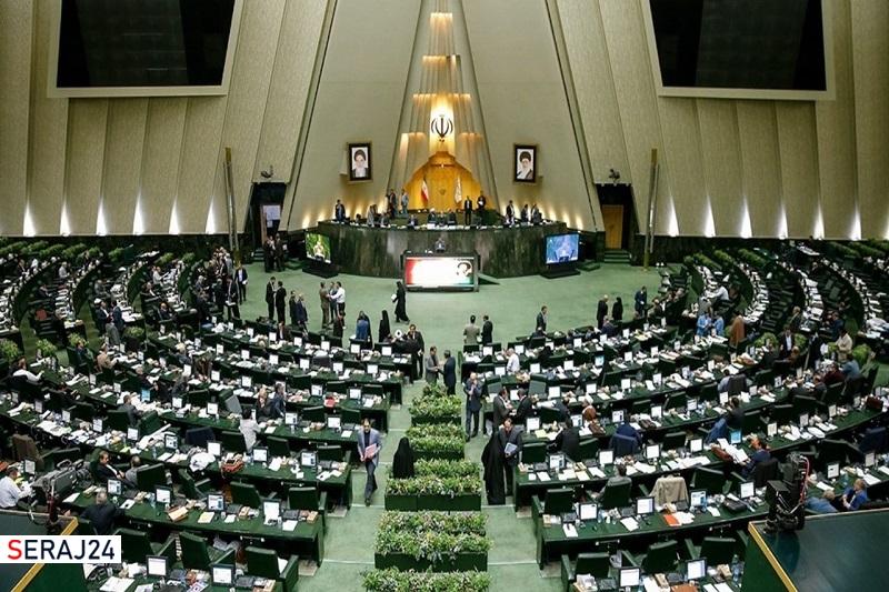 بیانیه تقدیر ۲۷۷ نماینده مجلس از اقدامات دیوان محاسبات