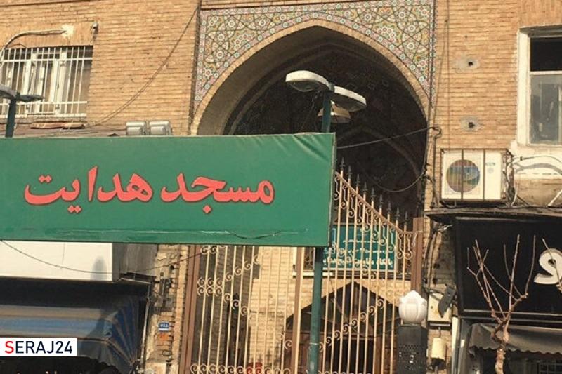 مسجدی که در مرکز تفریحی معروف تهران، پایگاه مبارزه شد