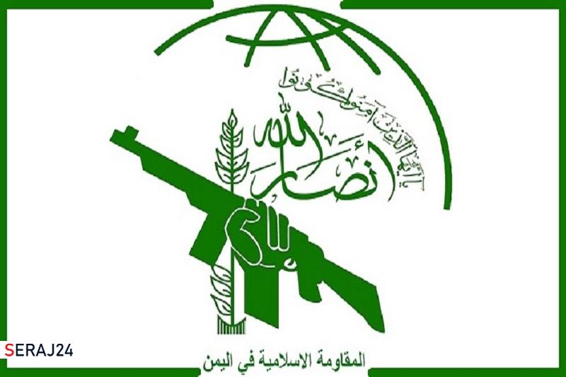 لغو تحریم انصارالله به کنگره ابلاغ شد