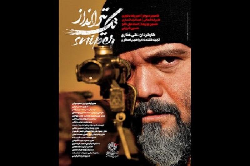 اکران فیلمهای بخش سودای سیمرغ فجر ۳۹ در گیلان به نیمه راه رسید