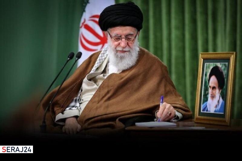 تسلیت رهبر انقلاب به مناسبت درگذشت حجتالاسلام ضیاءآبادی
