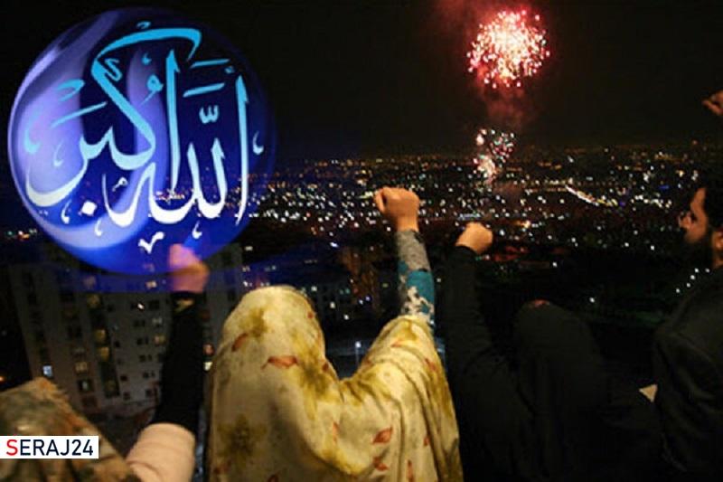 بانگ اللهاکبر در امامزادههای تهران طنین انداز میشود
