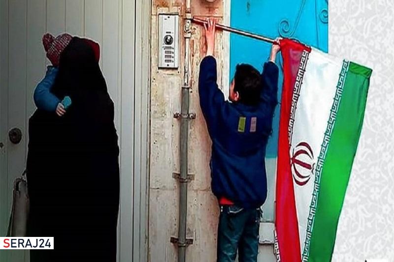 پویش «هر خانه یک پرچم» در اراک راهاندازی شد