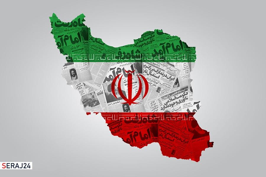 عزت مهمترین دستاورد انقلاب اسلامی است