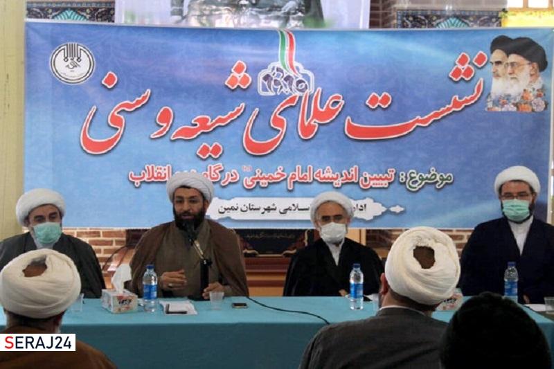 هیچ نظامی در جهان به اندازه انقلاب اسلامی پذیرای منتقدین نیست