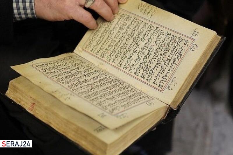 اولین کتاب چاپسنگی ایران وقف کتابخانۀ آستان قدس رضوی شد