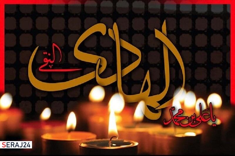 برنامه هیئات عزاداری برای شهادت امام هادی(ع) اعلام شد