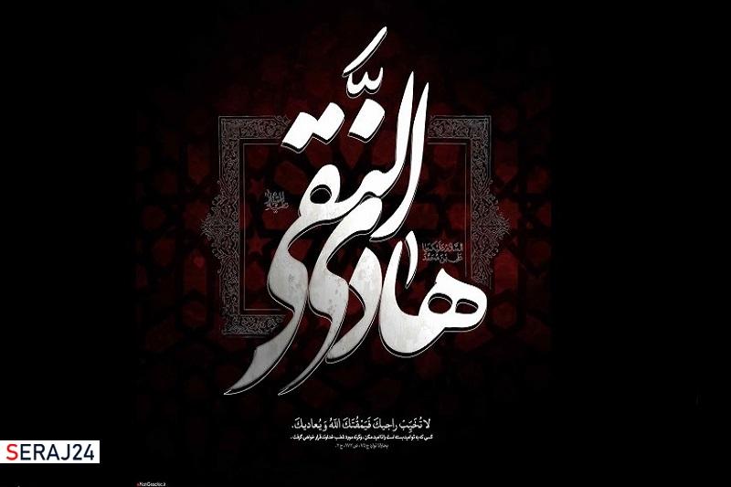 درایت امام هادی (ع) مشروعیت خلفای عباسی را زیر سؤال بُرد