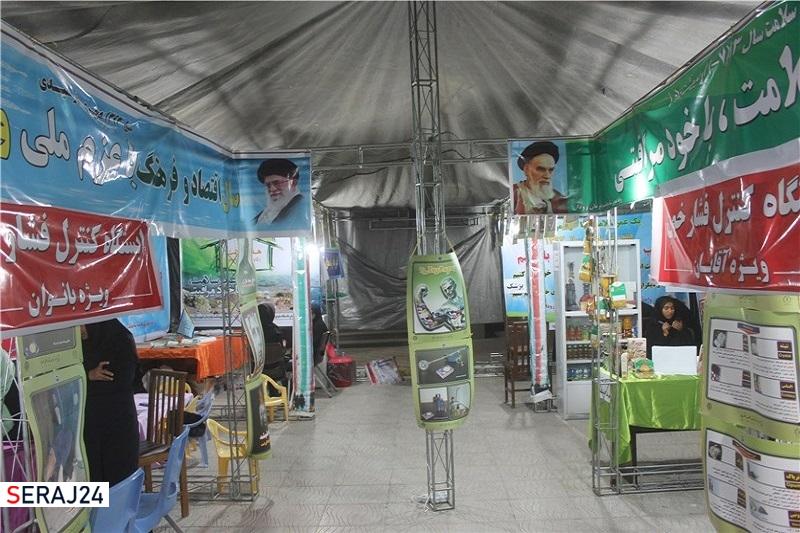 برپایی نمایشگاه سلامت در مرکز خدمات استان خوزستان