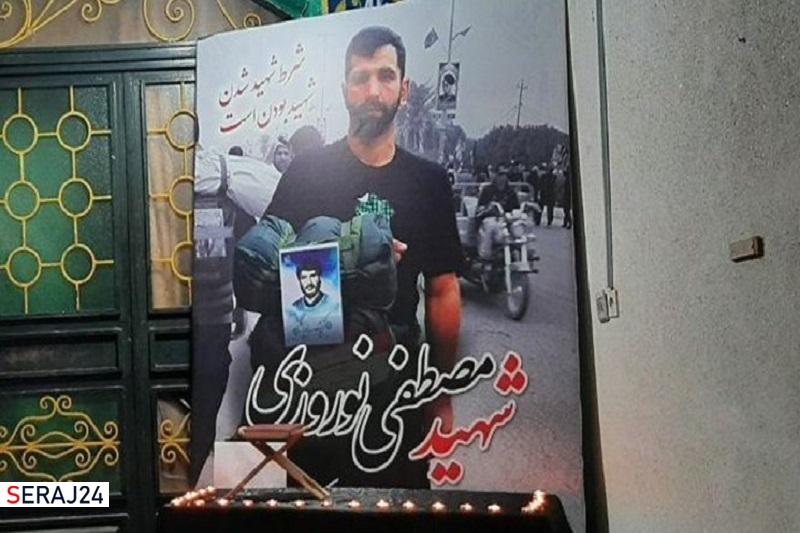 ورود پیکر شهید مصطفی نوروزی به مازندران