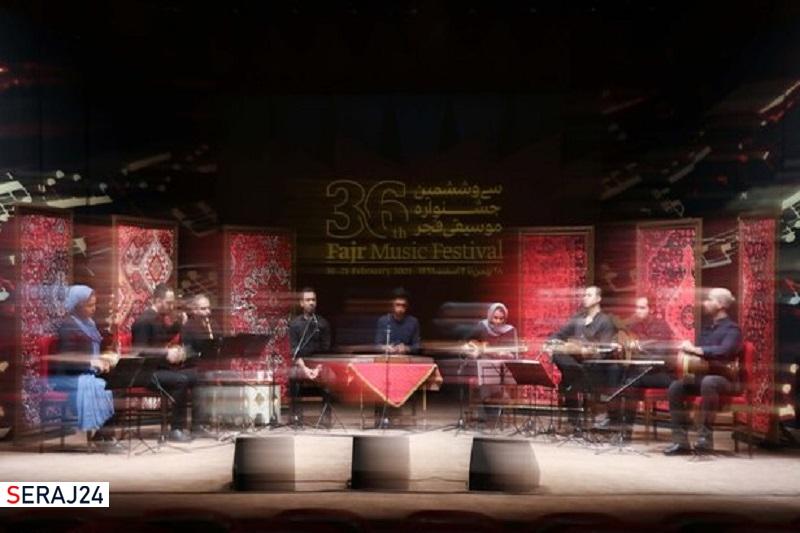مراسم اختتامیه جشنواره موسیقی فجر در تالار وحدت برگزار میشود