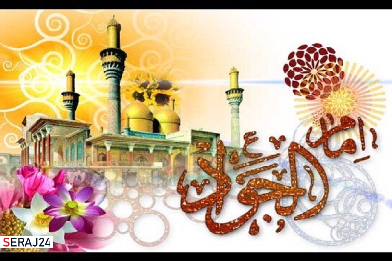 سبک مبارزاتی امام جواد (ع) الگوی تحقق انقلاب اسلامی