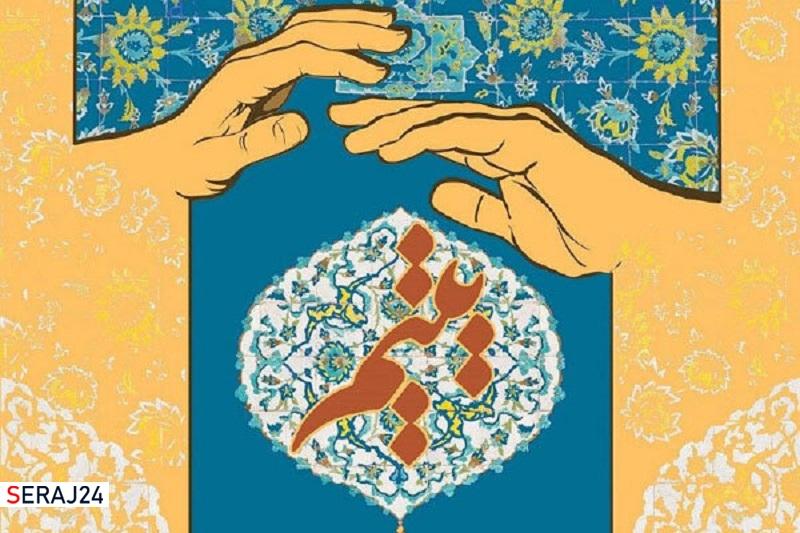 رونمایی دو قطعه موسیقی و یک کتاب در اختتامیه کنگره شعر یتیم