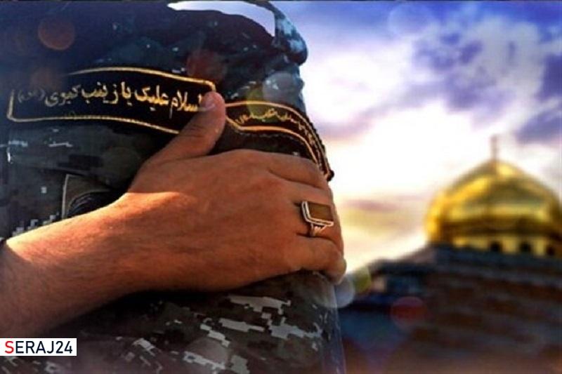 مراسم گرامیداشت شهدای مدافع حرم در بارگاه منور رضوی برگزار میشود