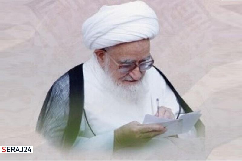 نوشتاری از آیت الله صافی گلپایگانی در منزلت امیر المومنین(ع)